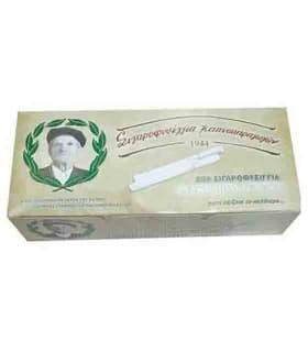 Τσιγαροσωλήνες Του Παππού 47101 Λευκά Πολυτελείας των 200 - άδεια τσιγάρα - 1 Πακέτο