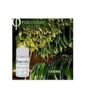 PHILOTIMO 7 ΚΑΠΝΑ 30/75ML (καπνικό)