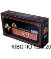 Τσιγαροσωλήνες Desperados Tubes των 20Χ1000 - κιβώτιο με άδεια τσιγάρα